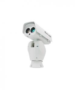 camera Project AI VanTach VP-5237AI